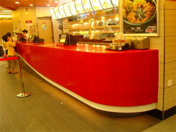 Fast food kfc order cash reception counter