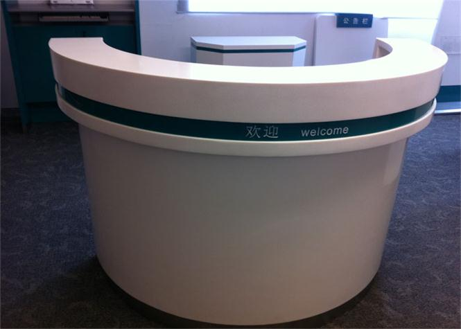 Small semi-circle bank service reception desk