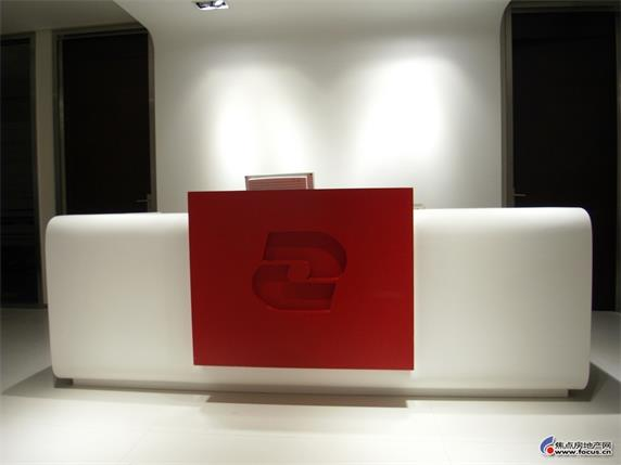 Red and white reception counter